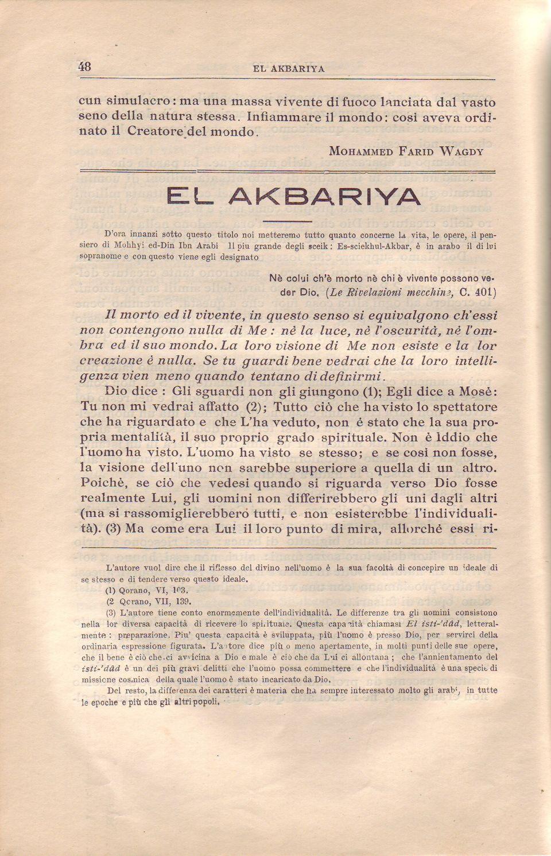 El Akbariya 1. 48