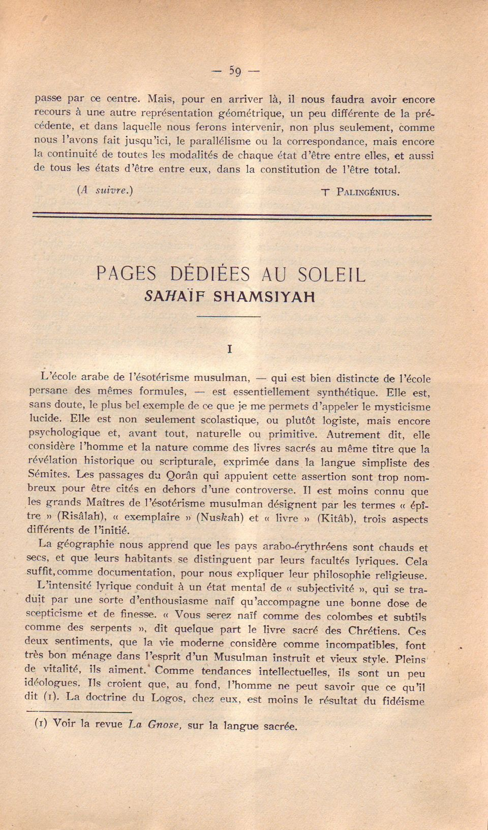 Pages..Soleil 1. 59